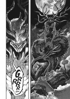 Extrait de Grendel (Oikawa) -2- Volume 2