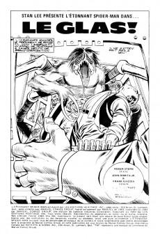 Extrait de L'Étonnant Spider-Man (Éditions Héritage) -139140- Le glas !