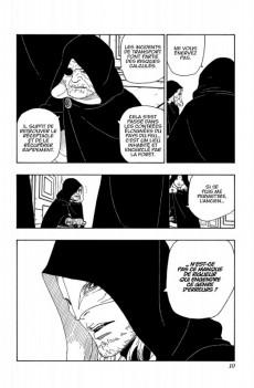 Extrait de Boruto - Naruto Next Generations -5- Ao