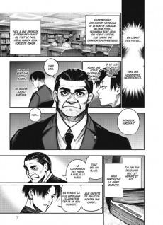 Extrait de Tokyo Ghoul:RE -13- Tome 13