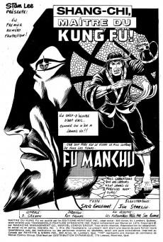 Extrait de Les mains de Shang-Chi, maître du Kung-Fu (Éditions Héritage) -1- Shang-Chi, Maître du Kung Fu!