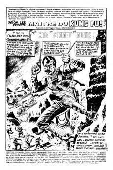Extrait de Les mains de Shang-Chi, maître du Kung-Fu (Éditions Héritage) -34- 4e partie (Black Jack Tarr): Une cité au sommet du monde!