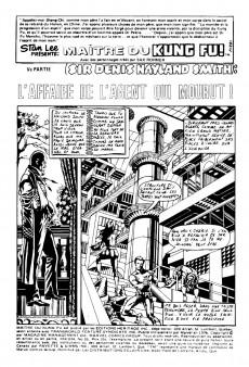 Extrait de Les mains de Shang-Chi, maître du Kung-Fu (Éditions Héritage) -35- Ve partie (Sir Denis Nayland Smith): L'affaire de l'agent qui mourut!