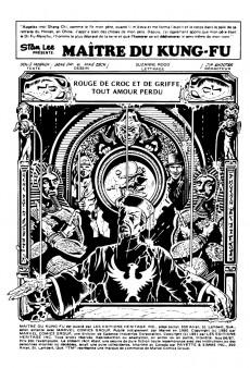 Extrait de Les mains de Shang-Chi, maître du Kung-Fu (Éditions Héritage) -8687- Rouge de croc et de griffe, tout amour perdu