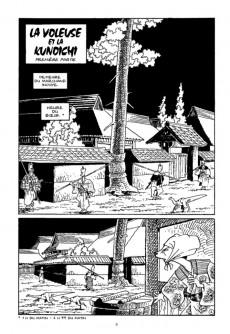 Extrait de Usagi Yojimbo -30- Volume 30