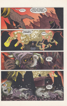 Extrait de ZombieWorld: Champion of the Worms (1997) -1- ZombieWorld: Champion of the Worms #1