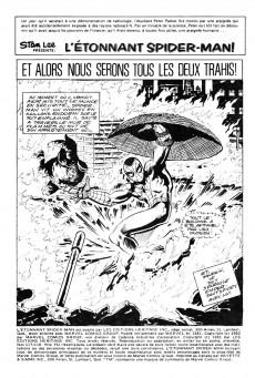 Extrait de L'Étonnant Spider-Man (Éditions Héritage) -117118- Et alors nous serons tous deux trahis !