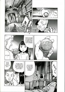 Extrait de Mujirushi, Le signe des rêves -2- Tome 2
