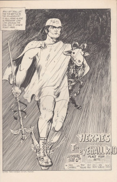 Extrait de Dark Horse Presents (1986) -76- Dark Horse Presents #76