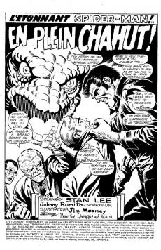 Extrait de L'Étonnant Spider-Man (Éditions Héritage) -7- En plein chahut!