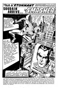 Extrait de L'Étonnant Spider-Man (Éditions Héritage) -18- Soudain arrive... le Smasher!