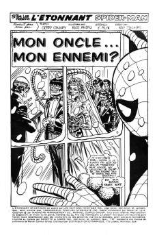 Extrait de L'Étonnant Spider-Man (Éditions Héritage) -33- Mon oncle... Mon ennemi?