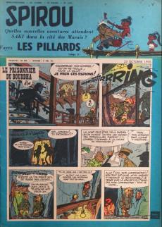 Extrait de (Recueil) Spirou (Album du journal) -69'- Spirou album du journal