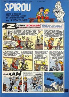 Extrait de (Recueil) Spirou (Album du journal) -72'- Spirou album du journal