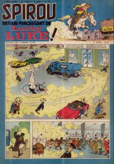 Extrait de (Recueil) Spirou (Album du journal) -57'- Spirou album du journal