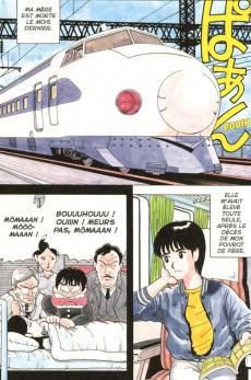 Extrait de Stop !! Hibari-kun ! -1- Tome 1