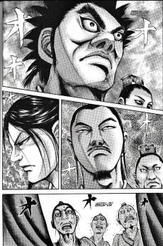 Extrait de Kingdom -10- Le véritable chef de Qin