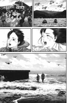 Extrait de Gantz (Perfect Edition) -18- Tome 18