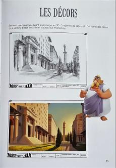 Extrait de Astérix (Autres) - Le domaine des dieux de la BD à la 3D
