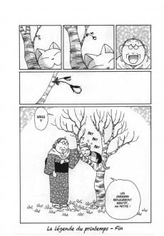Extrait de Choubi-Choubi - Mon chat pour la vie -7- Tome 7