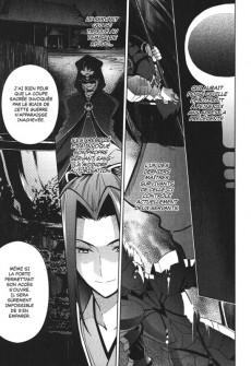 Extrait de Fate/stay night [Heaven's Feel] -2- Volume 2
