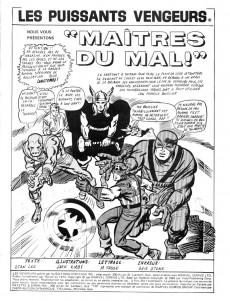 Extrait de Les vengeurs (Éditions Héritage) -3- Maîtres du mal!