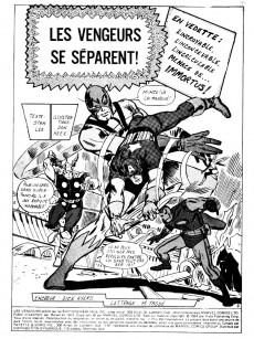 Extrait de Les vengeurs (Éditions Héritage) -7- Les Vengeurs se séparent!