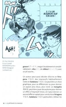 Extrait de (DOC) Études et essais divers - Le japonais du manga