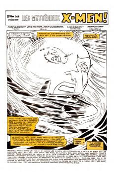 Extrait de X-Men (Éditions Héritage) -9- Tel un phénix... de ses cendres!