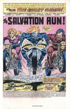 Extrait de Ghost Rider Vol.2 (Marvel comics - 1973) -18- The Salvation Run!!