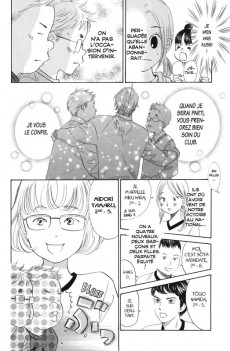 Extrait de Chihayafuru -27- Tome 27