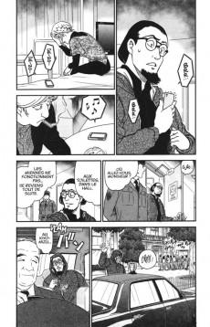 Extrait de Détective Conan -95- Tome 95