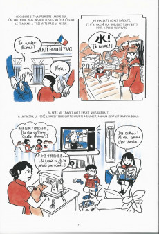 Extrait de Made in France