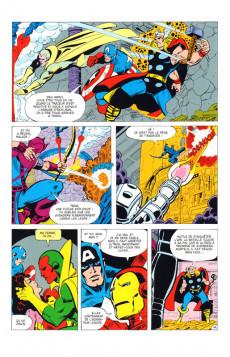 Extrait de Avengers (The) (L'intégrale) -17- L'intégrale 1980