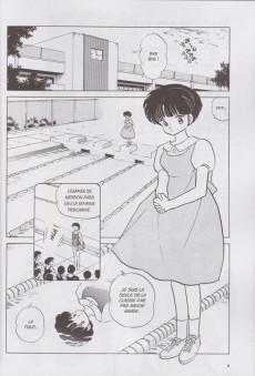 Extrait de Ranma 1/2 (édition originale) -8- Volume 8