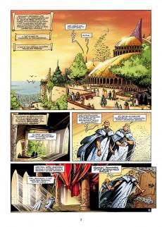 Extrait de Lanfeust de Troy -3e2017- Castel Or-Azur