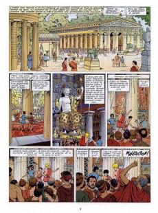 Extrait de Alix (en italien) -19- Il cavallo di troia