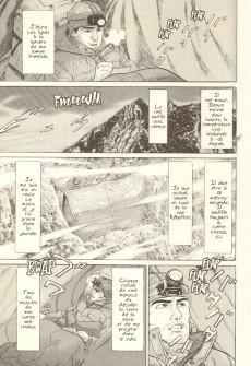 Extrait de Le sommet des dieux -2- Volume 2