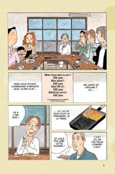 Extrait de La cantine de minuit -HS- Le livre de cuisine