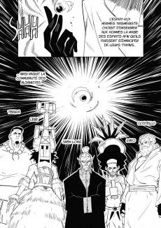 Extrait de MarbleGen Origines -1- Tome 1