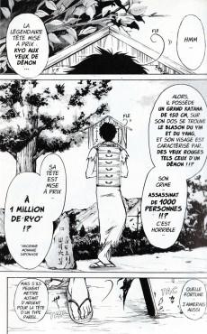 Extrait de Samurai Deeper Kyo -1a- Tome 1