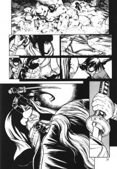 Extrait de Buchimaru Chaos -1- Tome 1