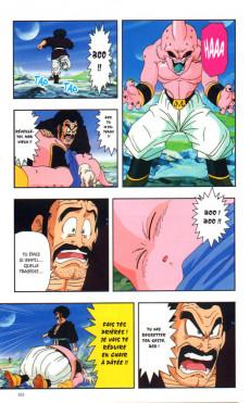 Extrait de Dragon Ball Z -38- 8e partie : Le combat final contre Majin Boo 5
