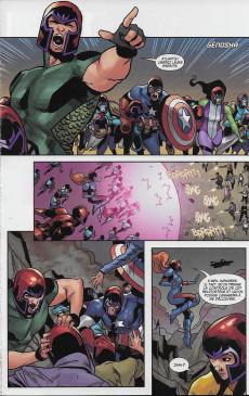 Extrait de X-Men (Marvel France 6e série - 2019) -7- Déclarer la paix