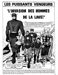 Extrait de Les vengeurs (Éditions Héritage) -2- L'invasion des hommes de la lave!