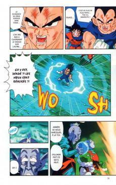 Extrait de Dragon Ball Z -39- 8e partie : Le combat final contre Majin Boo 6