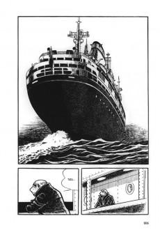 Extrait de Kirihito -INT- Intégrale