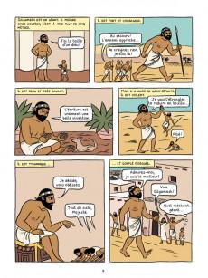 Extrait de La mythologie en BD -12- Gilgamesh