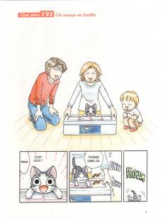 Extrait de Chi - Une vie de chat (grand format) -22- Tome 22