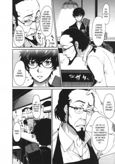 Extrait de Persona 5 -1- Volume 1